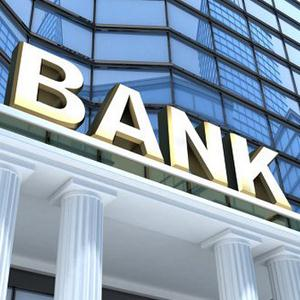 Банки Венева