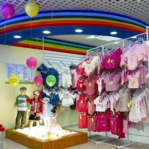 Детские магазины Венева