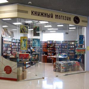 Книжные магазины Венева