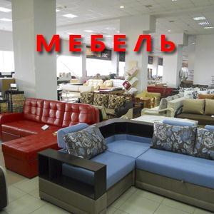 Магазины мебели Венева