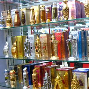 Парфюмерные магазины Венева