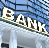 Банки в Веневе