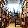 Библиотеки в Веневе