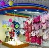 Детские магазины в Веневе