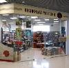 Книжные магазины в Веневе