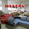 Магазины мебели в Веневе