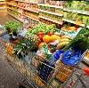 Магазины продуктов в Веневе