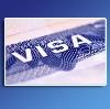 Оформление виз в Веневе