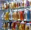 Парфюмерные магазины в Веневе