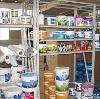 Строительные магазины в Веневе