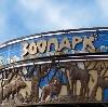 Зоопарки в Веневе